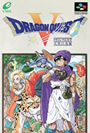 Dragon Quest V: Hand of the Heavenly Bride Poster