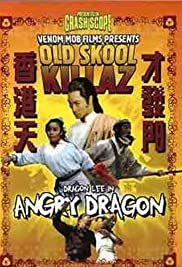 The Angry Dragon Poster