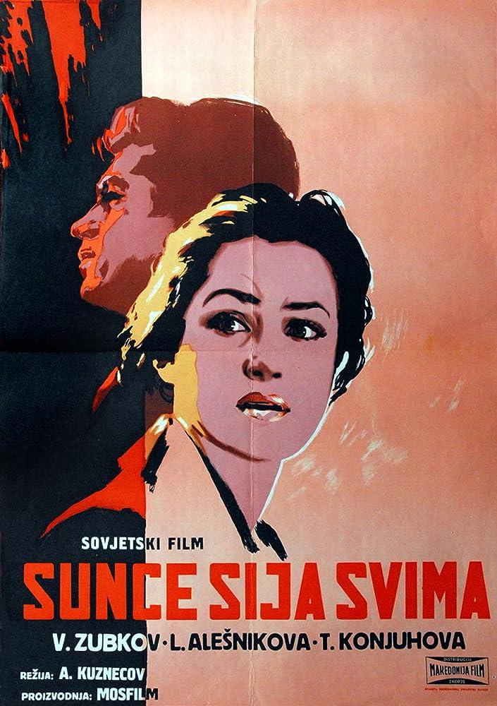 Liliya Aleshnikova And Valentin Zubkov In Solntse Svetit Vsem (1959)