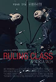 Ruling Class Poster