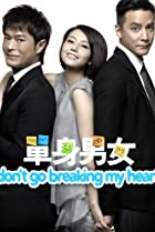 Image of Don't Go Breaking My Heart