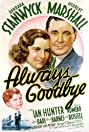 Always Goodbye (1938) Poster