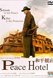 He ping fan dian (1995) Poster - Movie Forum, Cast, Reviews