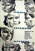 Lyubov Serafima Frolova