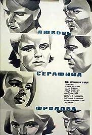 Lyubov Serafima Frolova Poster