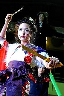 Eri Otoguro Picture