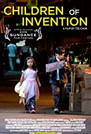 Children of Invention (2009) Poster - Movie Forum, Cast, Reviews