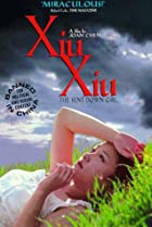 Image of Xiu Xiu: The Sent-Down Girl