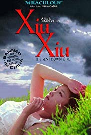 Xiu Xiu: The Sent-Down Girl Poster