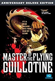 Master of the Flying Guillotine (1976) Poster - Movie Forum, Cast, Reviews