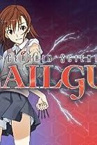 Image of A Certain Scientific Railgun