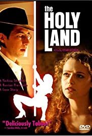The Holy Land (2001) Poster - Movie Forum, Cast, Reviews