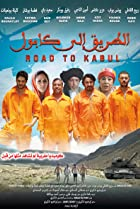 Image of Road to Kabul