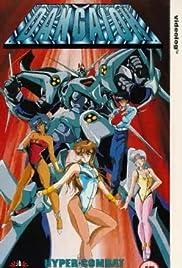 Hyper Combat Unit Dangaioh Poster