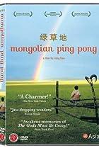 Image of Mongolian Ping Pong