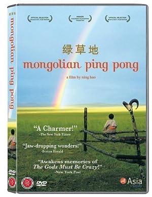 Mongolian Ping Pong Pelicula Poster