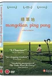 Mongolian Ping Pong film poster
