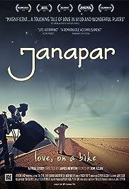 Janapar(2012) Poster - Movie Forum, Cast, Reviews