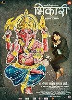 Bhikari(2017)