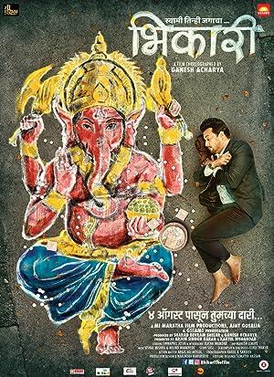 Bhikari Poster