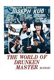 Jiu xian shi ba die(1979) Poster - Movie Forum, Cast, Reviews