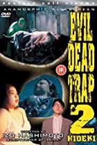 Image of Evil Dead Trap 2