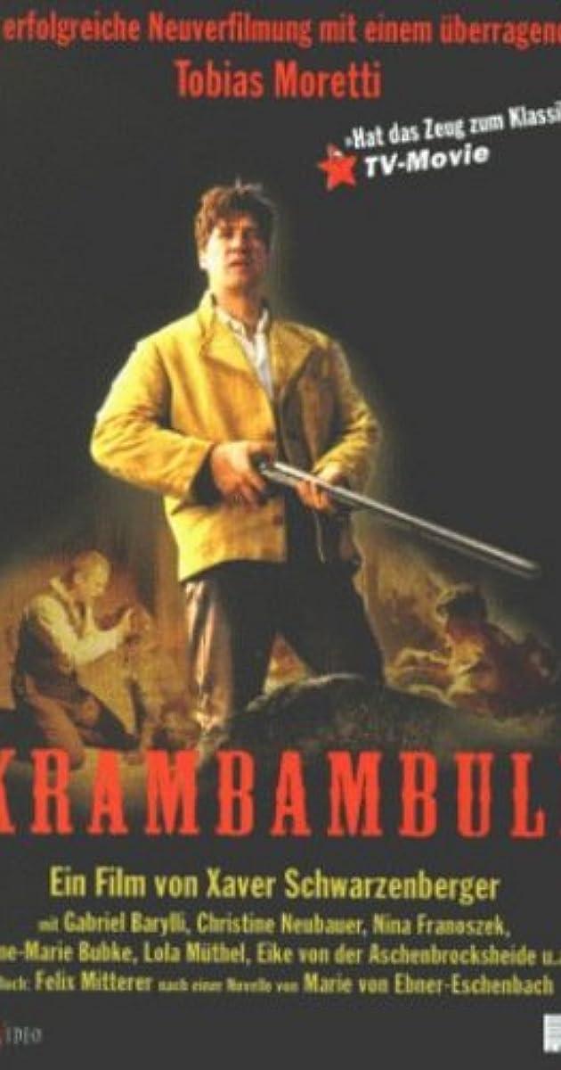крамбамбули (1998)
