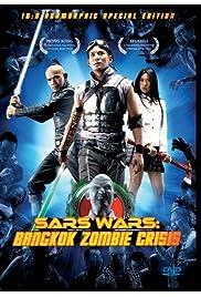 Watch Movie Sars Wars (2004)