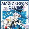 Magic User's Club! (1996)