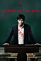 Image of Lesson of the Evil