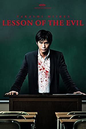 Picture of Lesson of the Evil