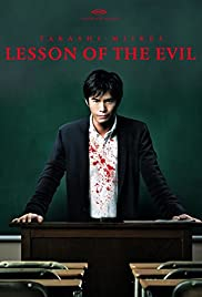 Nonton Film Lesson of the Evil (2012)