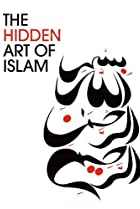 Image of The Hidden Art of Islam