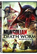 Primary image for Mongolian Death Worm