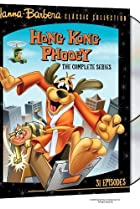 Image of Hong Kong Phooey