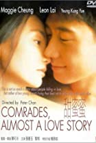 Image of Comrades: Almost a Love Story