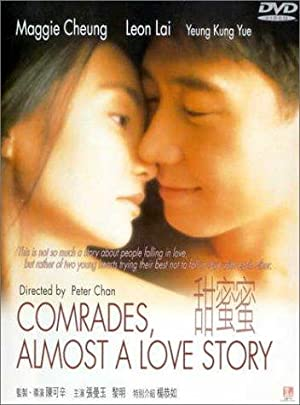 Comrades: Almost a Love Story Poster