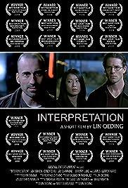 Interpretation(2008) Poster - Movie Forum, Cast, Reviews