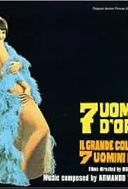 7 uomini d'oro Poster