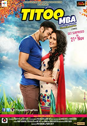 Titoo MBA (2014) Download on Vidmate