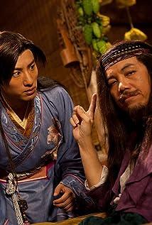 Aktori Hiro Hayama