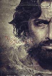 Molke Soleiman(2010) Poster - Movie Forum, Cast, Reviews