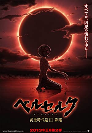 Watch Berserk: The Golden Age Arc III - The Advent 2013 HD 720P Kopmovie21.online