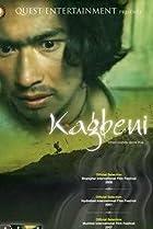 Image of Kagbeni