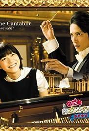 Nodame Kantâbire: Saishuu-gakushou - Zenpen Poster