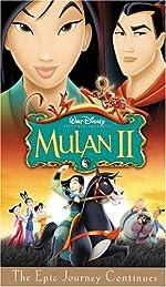 Mulan II(2005)