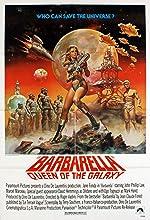 Barbarella(1968)