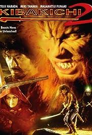 Kibakichi: Bakko-yokaiden 2(2004) Poster - Movie Forum, Cast, Reviews