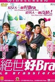 Chuet sai hiu bra(2001) Poster - Movie Forum, Cast, Reviews