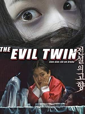 Permalink to Movie The Evil Twin (2007)